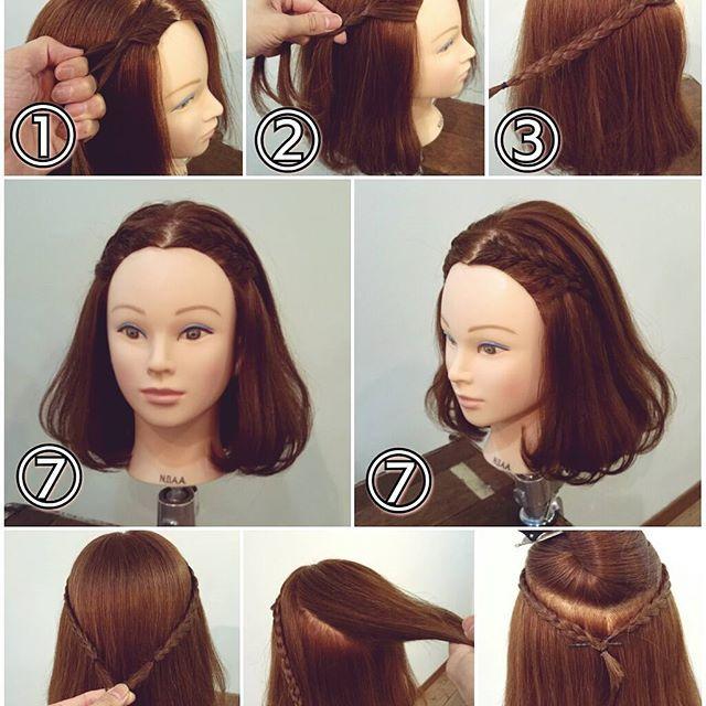 前髪アレンジ ① 分け目を作りそこから編み込みをします。 ② 少し編み込んだらあとは三つ編みにしていきます。 ③ 三つ編みにしました。 ④ 反対側も同じように。 ⑤ トップの部分を分けとり… ⑥ その下で左右の三つ編みを合わせて結びます。 ⑦ 分けとったトップの髪を下ろしかたちを整えたら出来上がりです! #横浜美容室#ヘアサロン#ヘアエステ#美容室#ヘアアレンジ#ヘアアレンジ解説#ヘアアレンジプロセス#簡単アレンジ#まとめ髪#ヘアスタイル#ボブアレンジ#前髪アレンジ#編み込み#三つ編み#横浜#石川町#元町#nest