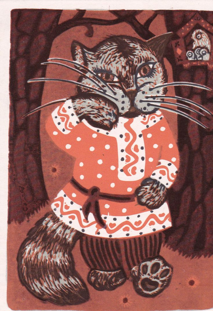 Cat-warrior - Russian Folk Tale, Drawing by Ovchinnikov. Postcard -- 1980s by RussianSoulVintage on Etsy https://www.etsy.com/listing/174131719/cat-warrior-russian-folk-tale-drawing-by