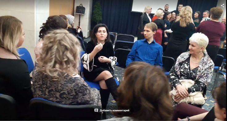 """Интенсивная жизнь интенсивных людей. Встреча партнеров #RedeX в Москве 30.11.17.  Перерыв между сессиями.   Посмотрите, как жадно впитывают слова лидеров в перерывах. Ни на минуту не прекращается работа.  https://photos.app.goo.gl/vF5jAxpZZnoqu9Sn1  Это действительно работа над собою, над своим сознанием. Это реальные действия по расширению своего сознания. """"С кем поведешься, от того и наберешься""""   Хочешь изменить свою жизнь к лучшему? Измени свое окружение. Чтобы изменить свое окружение…"""