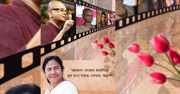 """Kolkata: West Bengal Chief Minister Mamata Banerjee remembered late filmmaker Rituparno Ghosh on his birthday on Thursday and said he had passed away """"too soon"""". """"Remembering Rituparno Ghosh on his birth anniversary.  Remembering Rituparno Ghosh on his birth anniversary. We..."""