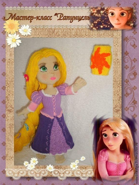 Купить Мастер-класс куклы Рапунцель - Рапунцель, принцесса, МК, мастер-класс, авторское описание