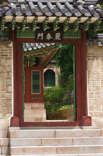 Secret Garden Changyeokgong Palace Seoul