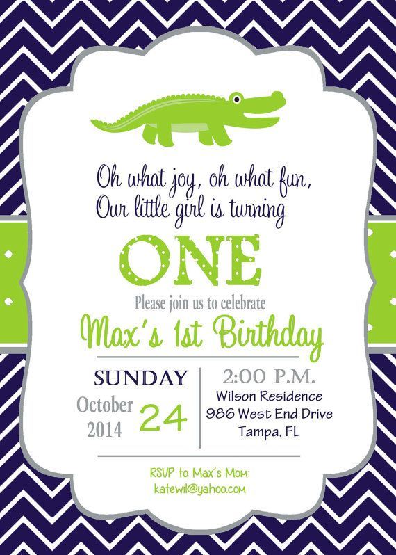 Alligator birthday party invitation alligator invitation