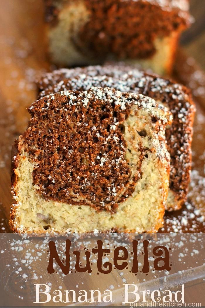 Really easy nutella recipes