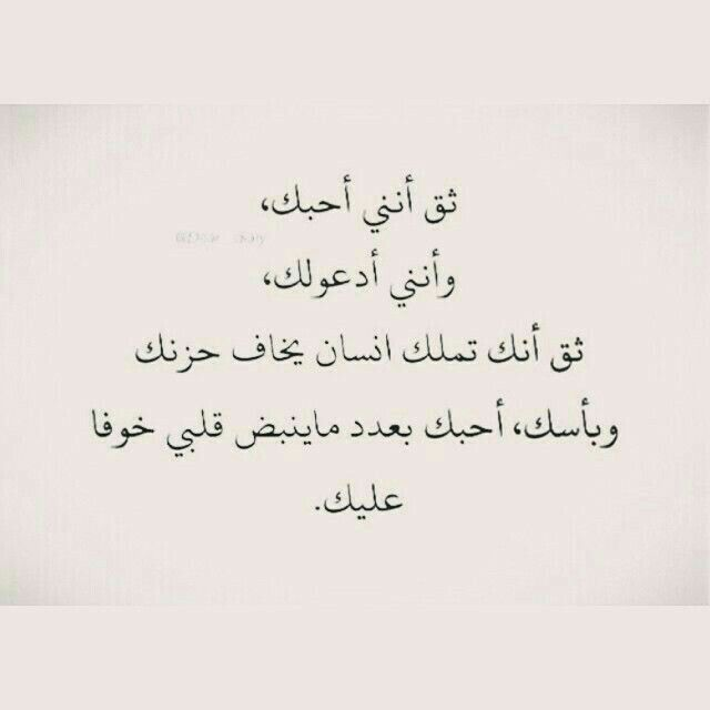 Pin By Doaa On Sv One Word Quotes Talking Quotes Words Quotes