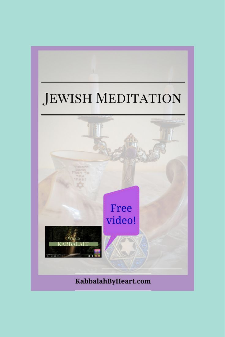 You don't need to go to another religion to learn meditation. It's all found in your Jewish heritage! Make Judaism more meaningful with some knowledge of Kabbalah. Jewish, Jew, Jewish Calendar, Learn Kabbalah, beginning Kabbalah, learn Judaism, learn Kabbalah, Jewish Holidays, Kabbalah for beginners, Judaism 101, Hashem, Torah, Tarot, Affirmations, Zohar, Jewish mysticism, Jewish prayer, Jewish meditation