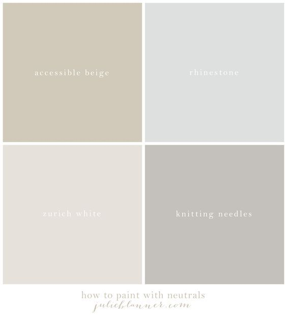 12 best sw 7036 accessible beige images on pinterest for Beautiful neutral paint colors