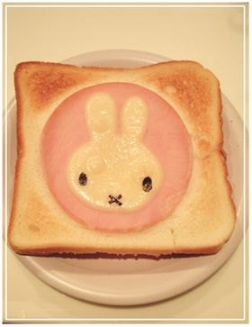 Miffy ham and cheese toast