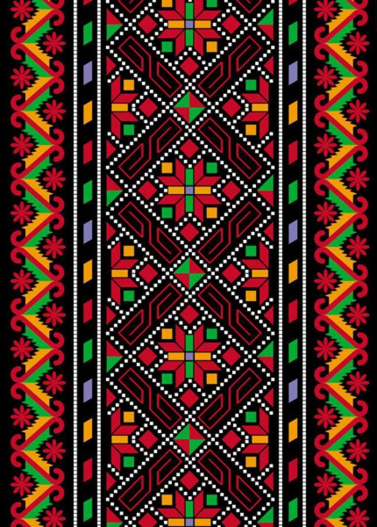 .Ukranian embroidery.