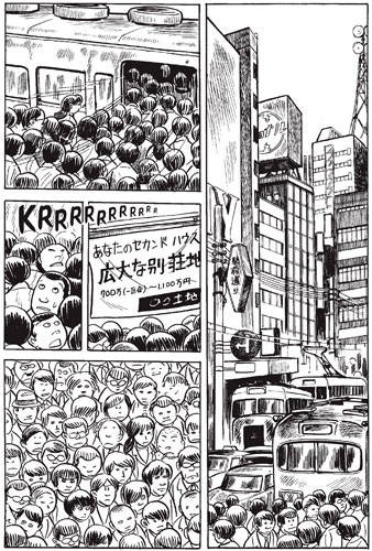 """from """"Abandon the Old in Tokyo"""" by Yoshihiro Tatsumi."""