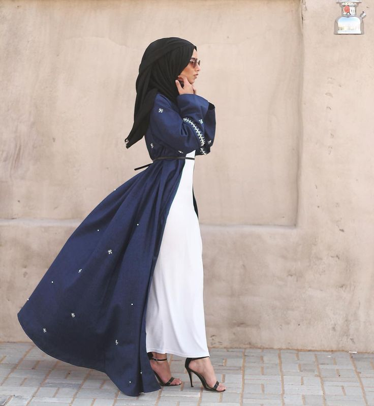 Black Hijab With White Abaya & Blue Cardigan