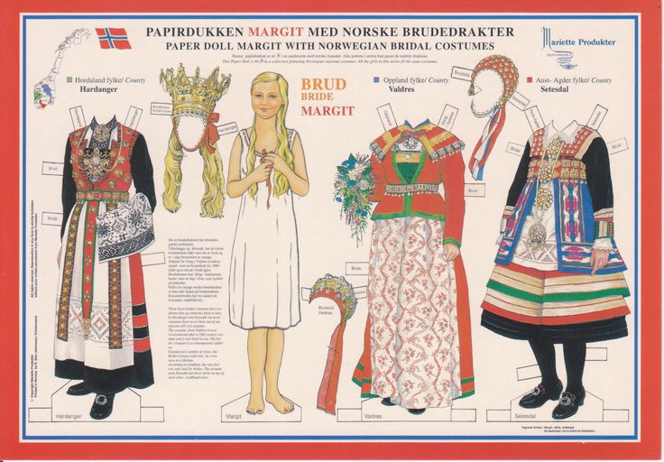 traditional Norwegian paper dolls