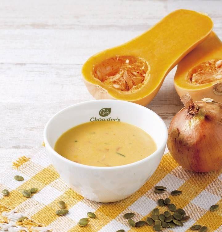夏の疲れを癒す秋色スープチャウダーズからバターナッツスープが新登場