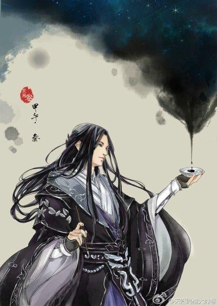 Dark magus inspiration (Ilya?)