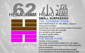 """62: 小過 - Hsaio Kup """"Small Surpassing"""""""