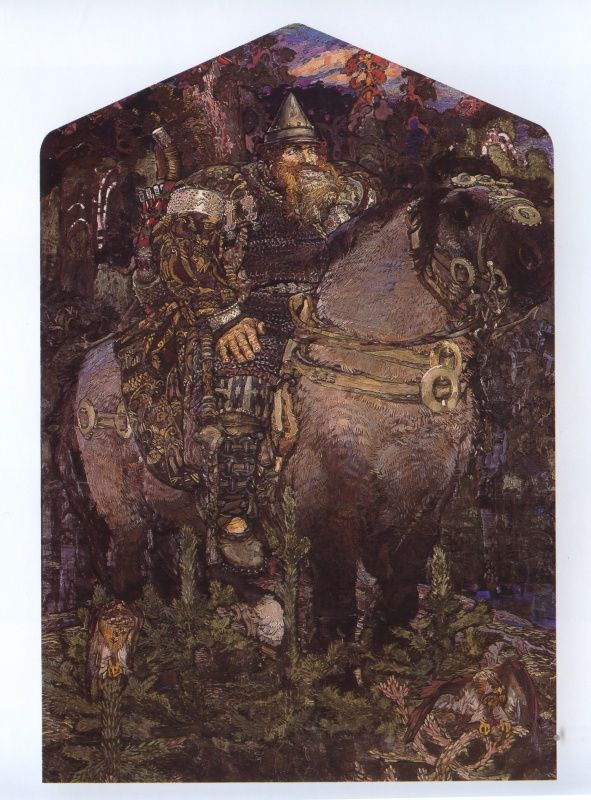 Михаил Александрович Врубель. Богатырь. М,х.             1898, 222×321 см. Государственный Русский музей, Санкт-Петербург