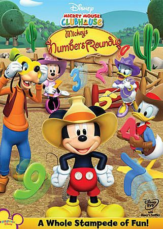 Disney Mickey Mouse Clubhouse MMCH Numbers Roundup DVD New/Sealed! 4 Episodes!
