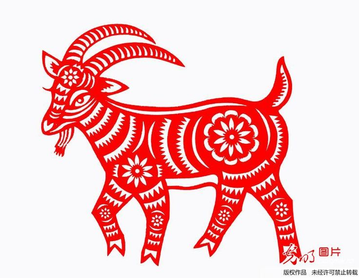 Chinese paper cutting: 12 Chinese zodiac - goat