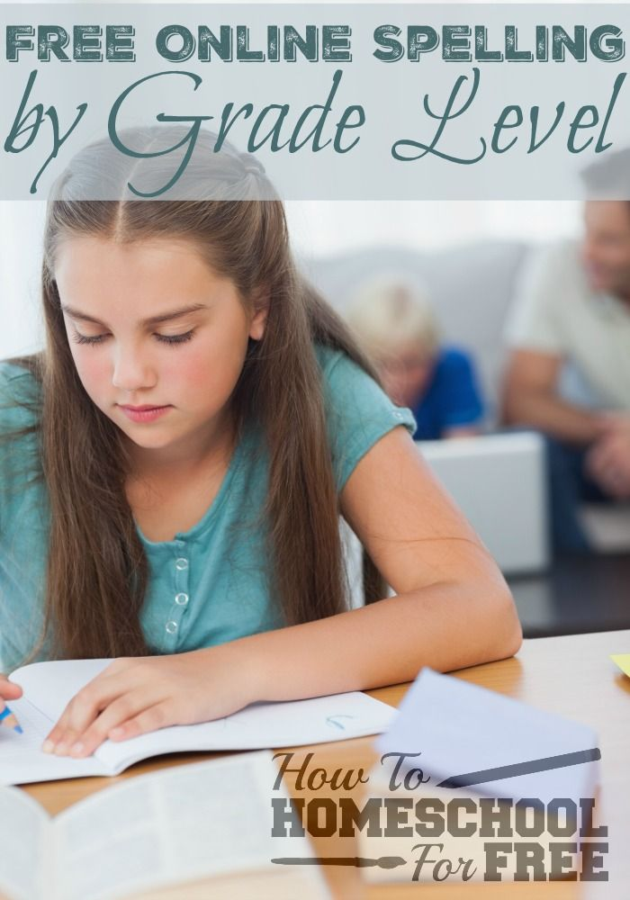 best homeschool curriculum ideas  here is your spelling and vocabulary curriculum broken down by grade