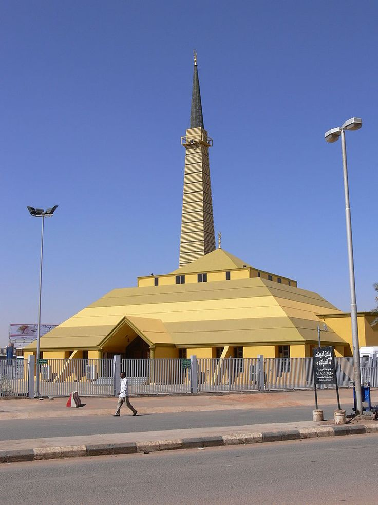 Hajja Soad mosque.jpg