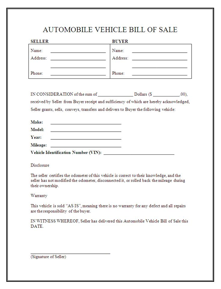 printable sample free car bill of sale template form