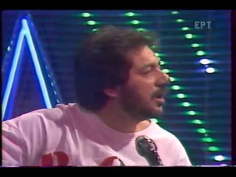Αντωνης Βαρδης..Προβα..TV 1987 - YouTube