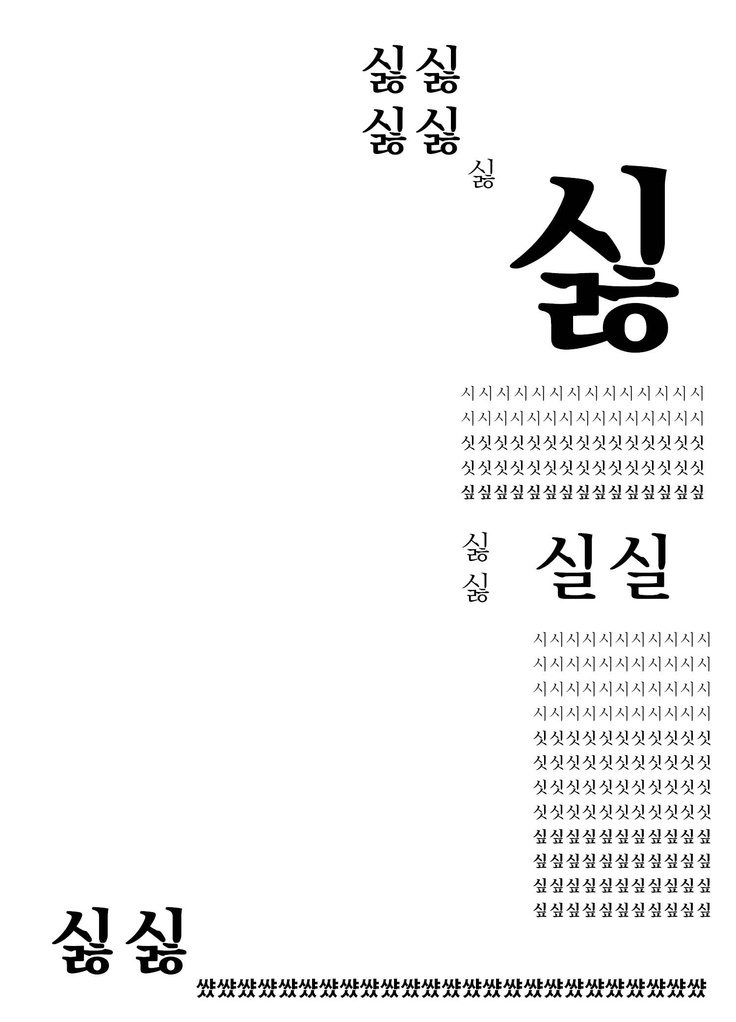 t212_KUa_우솜이_w10_01b