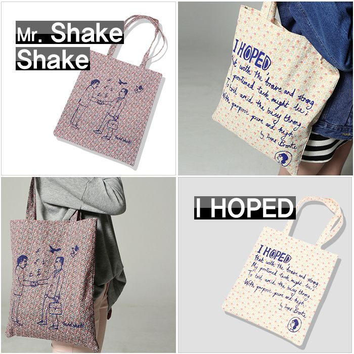 Which cotton bag do you prefer?   Leave us Comments down below.