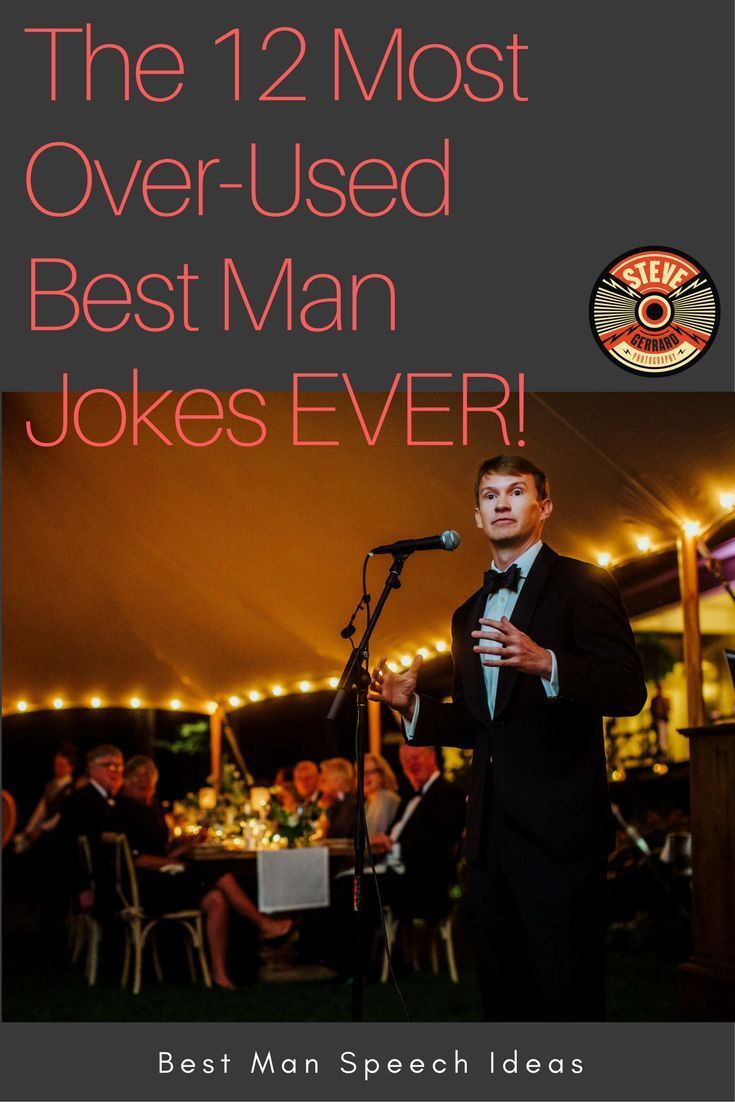 The 12 most over-used Best Man Speech Jokes EVER!  #bestmanjokes #bestmanspeech #bestmanduties