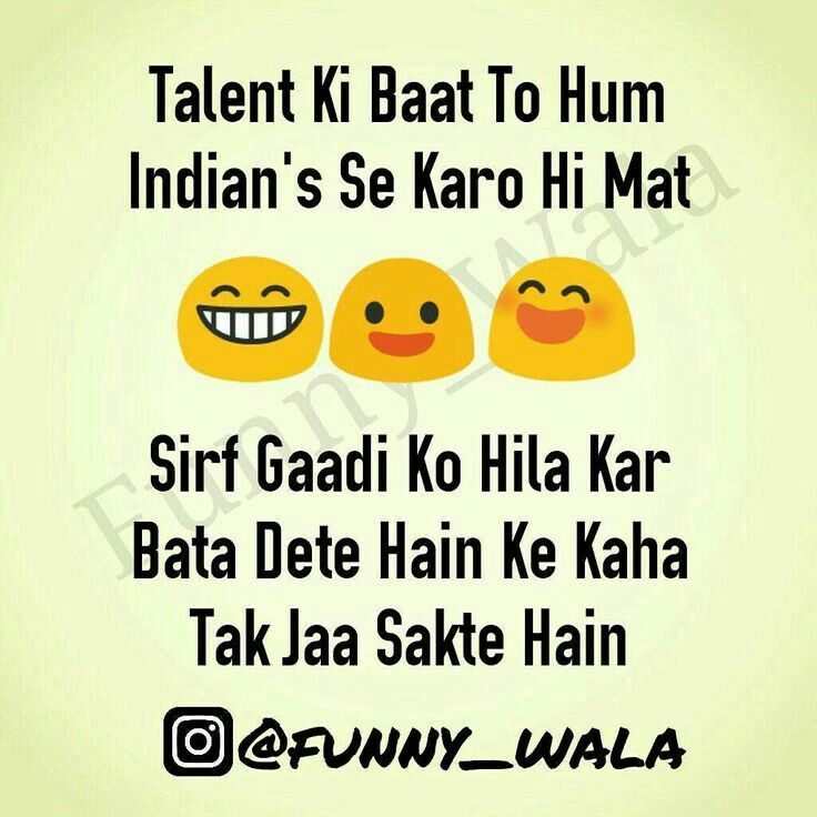 Talent Km Nhi H Party Quotes Funny Party Time Quotes Funny Quotes