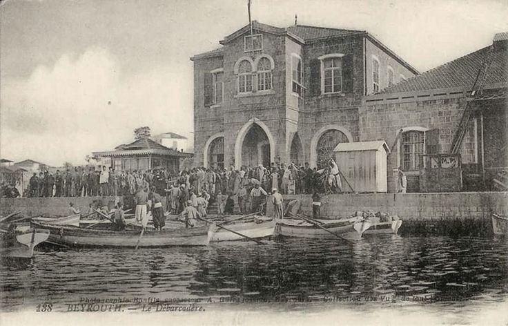Beirut Port [1890s]