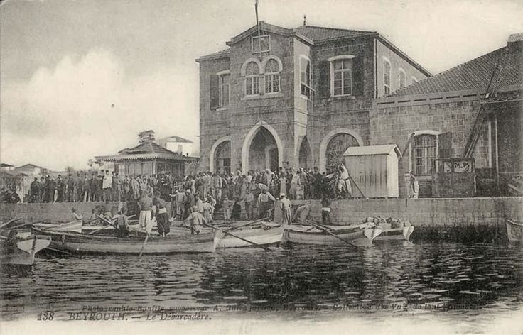 Beirut Port [1890s]