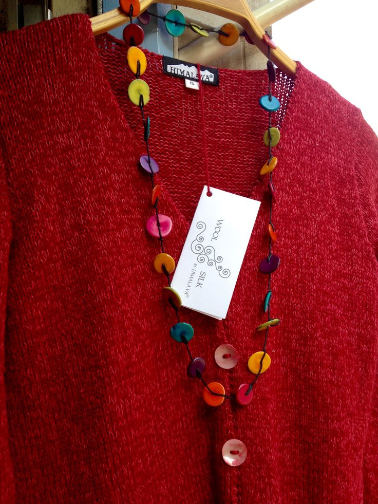 Silk wol vest