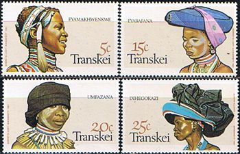 Transkei 1981 Xhosa Women s Headdresses Set Fine Mint                    SG 92 5 Scott 87 90 Other African and British Commonwealth Stamps HERE!