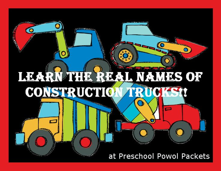 Preschool Powol Packets: Construction Truck Names