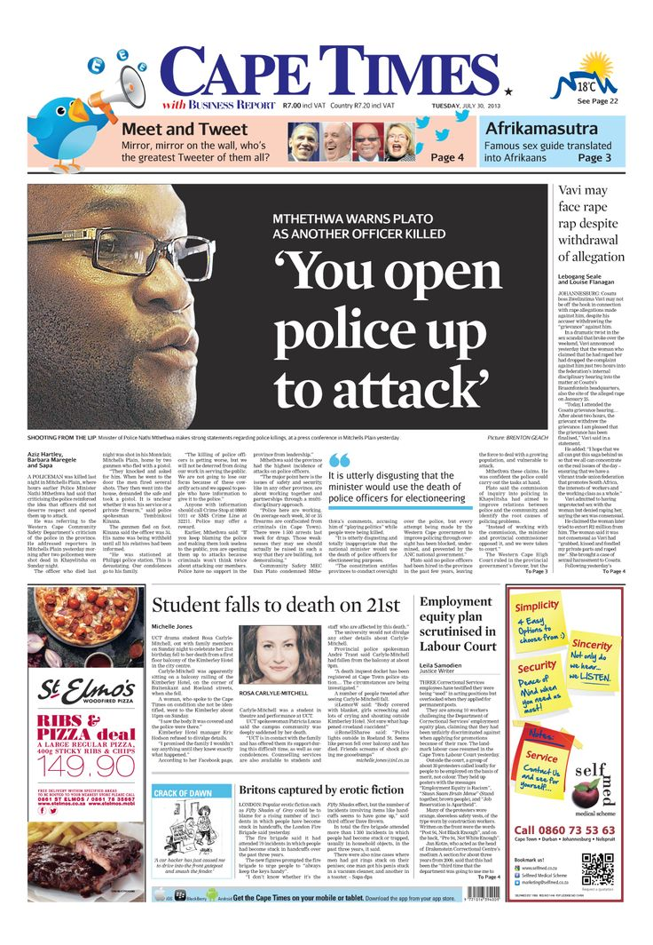 News making headlines: Mthethwa warms Plato as another officer killed