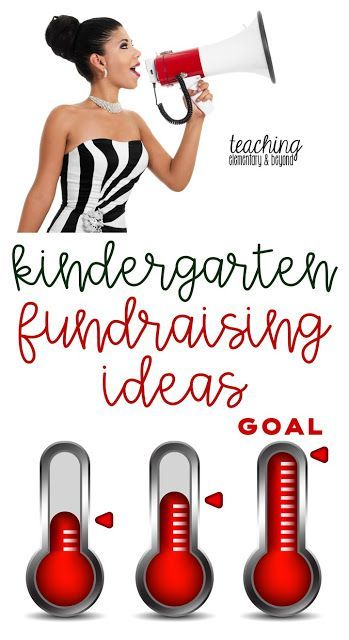 School fundraising ideas for kindergarten classes. Ideas include simple, creative and high yield fundraser events for elementary schools to help raise money for school projects.