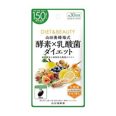 酵素×乳酸菌ダイエット - 食@新製品 - 『新製品』から食の今と明日を見る!