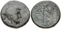 FULVIA, third wife of Mark Antony, 44-40 BC. Phrygia, Eumeneia (as Fulvia). Circa 41-40 BC. AE (20mm, 6.98 g, 12h). Zmertorix, the son of Philonides, magistrate. Bust of Fulvia (as Nike) right / Athena standing left, holding shield and spear.