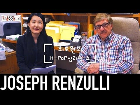 "Joseph Renzulli - ""Creatively Gifted Children""/K-PoPsychology Show #3 - K-PoP심리학 쇼 (Dowon Choi) - YouTube"