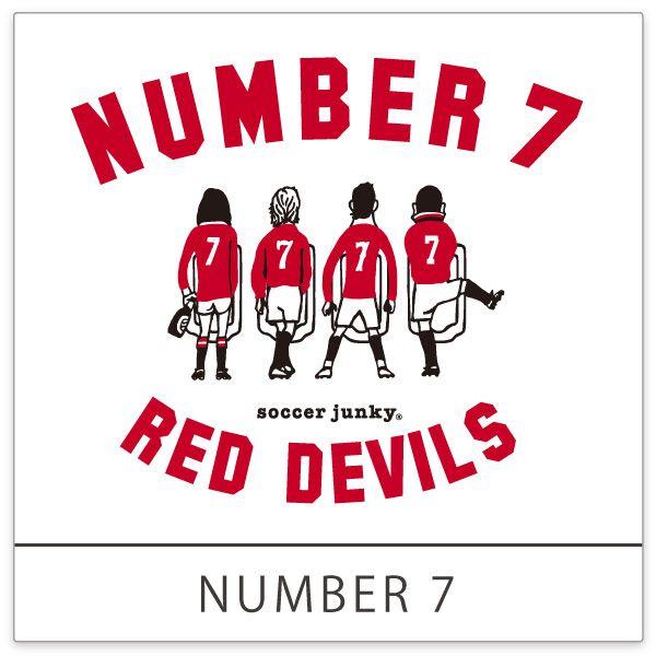 <ナンバー7> レッドデビルズの歴代ナンバー7がトイレで集合。 用の足し方にもプレースタイルが現れています。