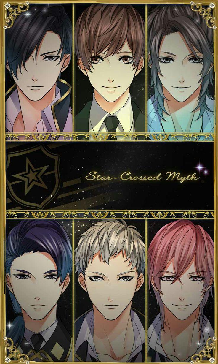 Department of Punishments. Scorpio, Dui, Ichthys, Zyglavis, Krioff, and Partheno. Star Crossed Myth