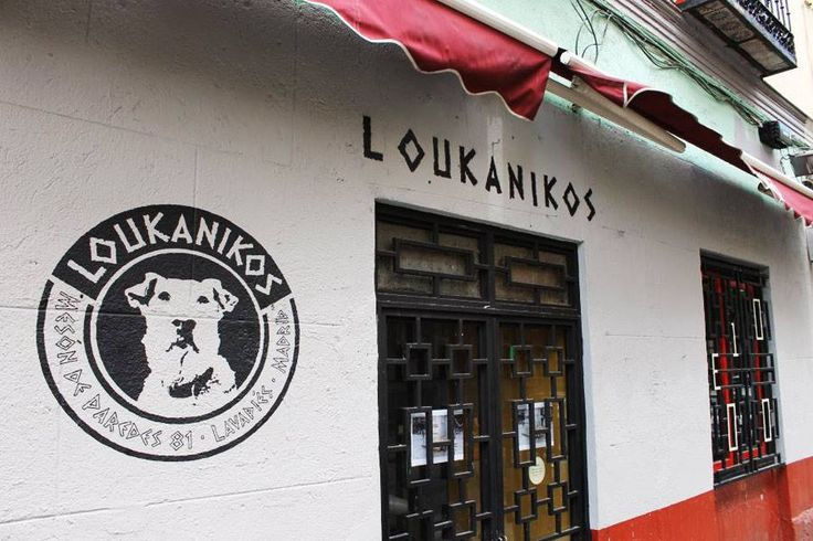 Loukanikos, the Greek dog attending all massive riots in Athens downtown for the past year, has become so popular over time that a bar was named after him in Madrid. - See more at:  http://eu.greekreporter.com/2012/06/29/loukanikos-bar-opens-in-madrid-after-famous-greek-riot-dog/#sthash.YO5OPTiL.dpuf