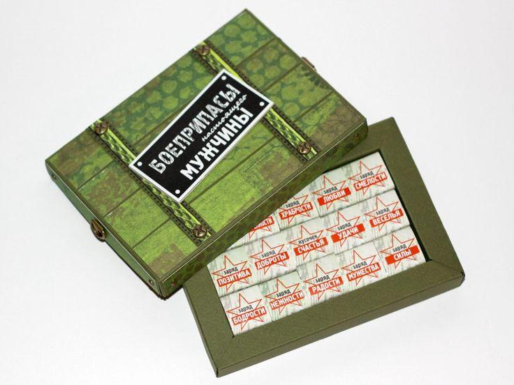 не открытка, но шоколадный подарок- конфетки в обертке