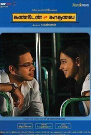 Kanden Kadhalai Online Movie. A chance encounter between two polar-opposite strangers on a train journey ends up changing their lives.