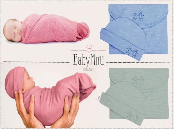 Μπείτε στον νέο διαγωνισμό που διοργανώνει το Happyparenting σε συνεργασία με το BabyMou και κερδίστε ένα βρεφικό σετ ύπνου από μαλλί merino.