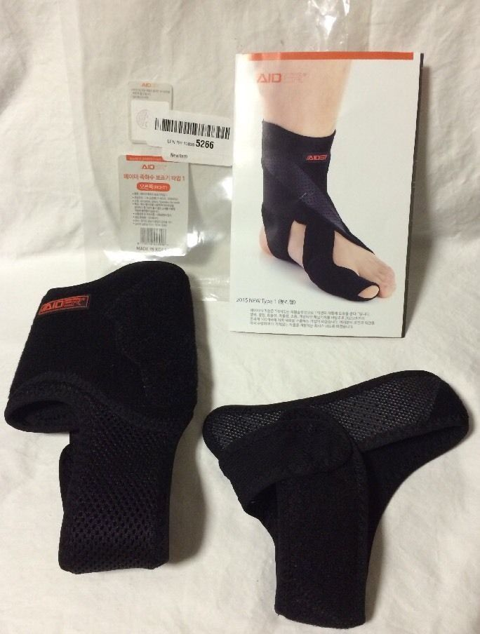 Aider Dropfoot Brace Type 1 stroke Hemiplegia Peroneal Nerve Right Ankle | Health & Beauty, Medical, Mobility & Disability, Orthopedics & Supports | eBay!