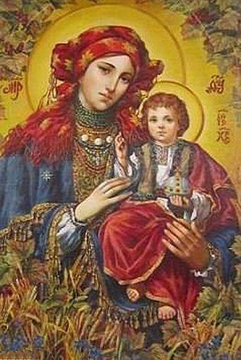 Ukrainian Virgin and Child, Украинская мать, Украинская икона, Богоматерь с младенцем, Покрова.