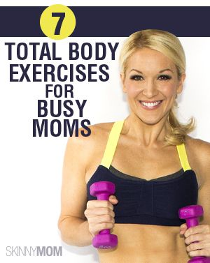 We are all so busy! Try these exercises to get maximum results.