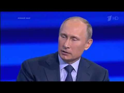 Путин про равенство перед законом - проговорился!